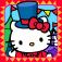 image Hello Kitty Carnival forum